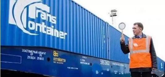 俄罗斯  俄罗斯铁路集装箱运输公司