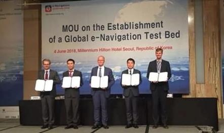 全球E航海测试平台 中国